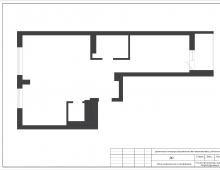 Исходная планировка квартиры от застройщика